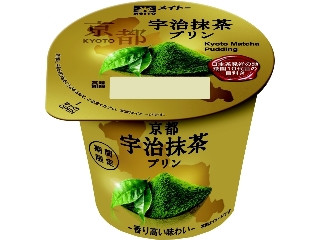京都 宇治抹茶プリン