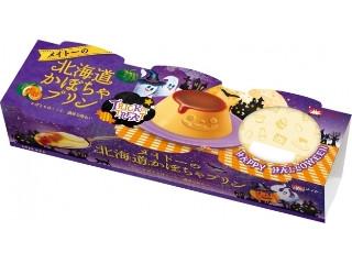 メイトーの北海道かぼちゃプリン ハロウィンパッケージ