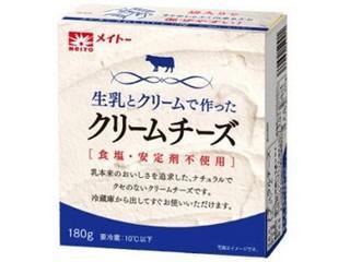 メイトー 生乳とクリームで作った クリームチーズ 箱180g