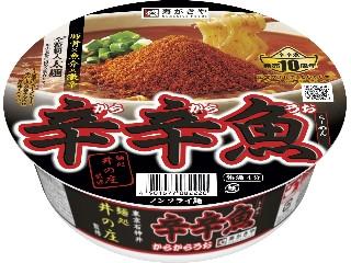 寿がきや 麺処井の庄監修 辛辛魚らーめん カップ137g