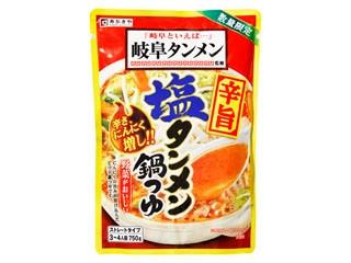 寿がきや 岐阜タンメン監修 辛旨塩タンメン鍋つゆ 袋750g
