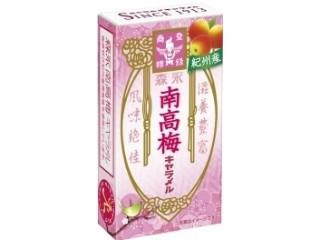 森永製菓 南高梅キャラメル 箱12粒
