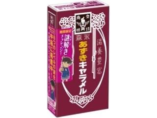 森永製菓 あずきキャラメル コナンパッケージ 箱12粒
