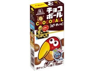 森永製菓 チョコボール ピーナッツ 箱28g