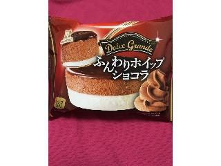 森永製菓 ふんわりホイップショコラ 袋1個