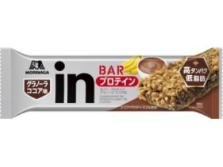 森永製菓 inバー プロテイン グラノーラ ココア味 袋1本