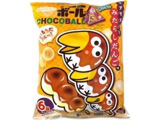 森永製菓 チョコボール みたらしだんご味