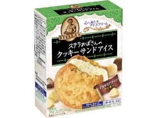 森永製菓 ステラおばさんのクッキーサンドアイス マカダミア 箱1個