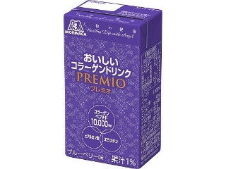 森永製菓 おいしいコラーゲンドリンク プレミオ ブルーベリー味 パック125ml