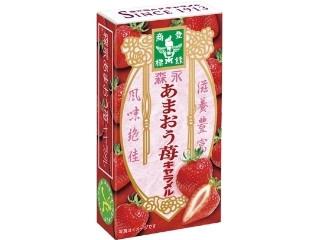 森永製菓 あまおう苺キャラメル 箱12粒