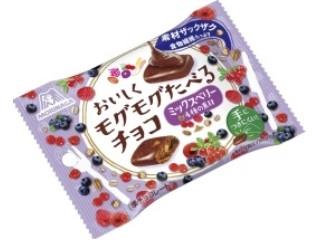 森永製菓 おいしくモグモグたべるチョコ ミックスベリー 袋30g