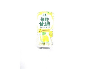 米麹甘酒スバークリング