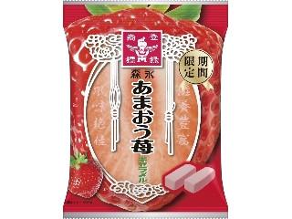 「yun88」さんが「食べたい」しました
