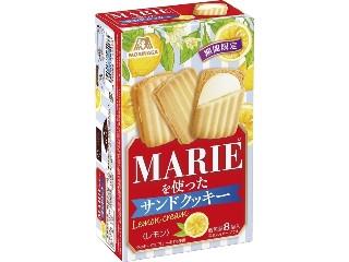 マリーを使ったサンドクッキー レモン