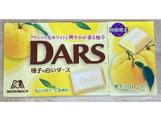 DARS 柚子の白いダース