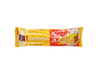 森永製菓 ミルクキャラメルチョコバー 袋35g