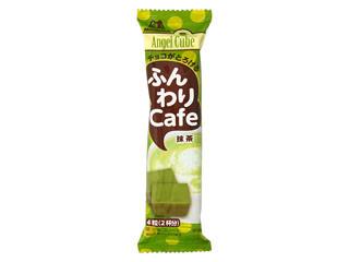 森永製菓 チョコがとろけるふんわりCafe 抹茶 袋4粒