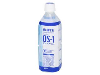大塚製薬 経口補水液 OSー1 ペット500ml