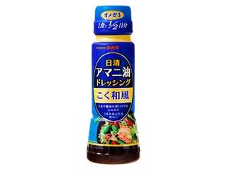 日清オイリオ アマニ油ドレッシング こく和風 ボトル160ml