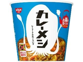 日清 カレーメシ シーフード カップ104g