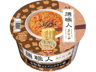 日清麺職人 担々麺 カップ101g