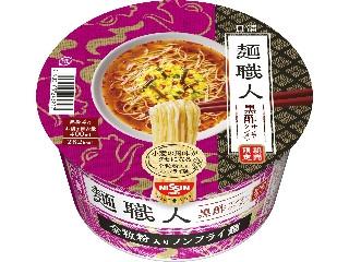 日清麺職人 黒酢サンラータンメン カップ90g