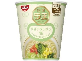日清食品 ラ王 タテカップ やさいタンメン塩 カップ61g
