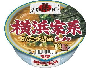 麺NIPPON 横浜家系とんこつ醤油ラーメン