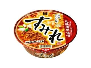 セブンプレミアムゴールド 日清名店仕込み すみれ 札幌濃厚味噌 カップ139g