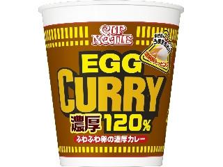 日清食品 カップヌードル エッグカレー ビッグ カップ116g