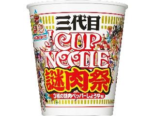 日清食品 カップヌードル ビッグ 三代目謎肉祭 カップ101g