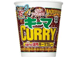 日清食品 カップヌードル nano謎肉キーマカレー カップ86g
