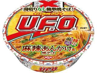 日清食品 日清焼そばU.F.O. 湯切りなし 麻辣あんかけ風焼そば カップ113g