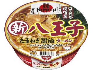 日清麺NIPPON 八王子 たまねぎ醤油ラーメン