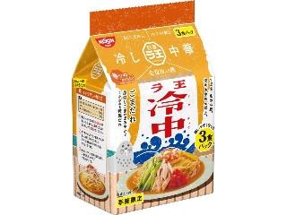 「小川 美那子」さんが「食べたい」しました