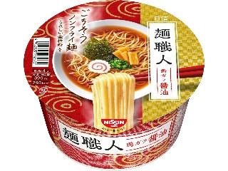 日清麺職人 醤油