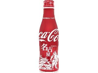 コカ・コーラ コカ・コーラ スリムボトル 地域デザイン 名古屋ボトル ボトル250ml