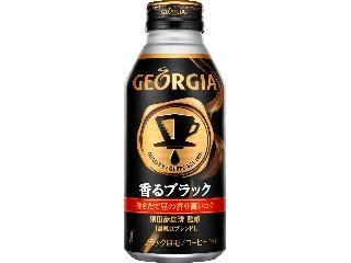 ジョージア 香るブラック 缶400ml