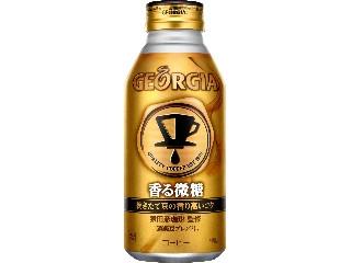 ジョージア 香る微糖 缶370ml
