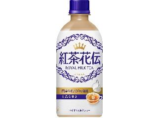 紅茶花伝 ロイヤルミルクティー コールド