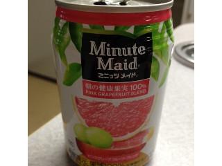 朝の健康果実 ピンクグレープフルーツ・ブレンド