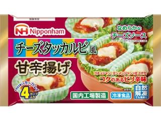 ニッポンハム チーズタッカルビ風 甘辛揚げ 袋4カップ