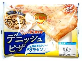 ニッポンハム デニッシュピザ 袋165g