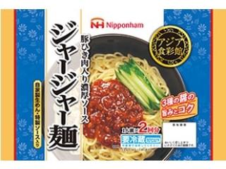 ニッポンハム アジア食彩館 ジャージャー麺 袋280g