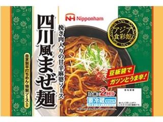 ニッポンハム アジア食彩館 四川風まぜ麺 袋280g
