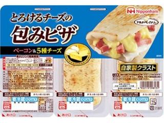 チルドベーカリー 包みピザ ベーコン&5種チーズ