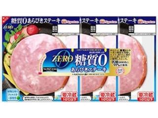 ニッポンハム ヘルシーキッチン ZERO あらびきステーキ