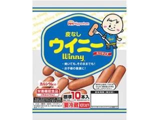 ニッポンハム 皮なし ウイニー 袋10本