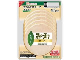 ニッポンハム 森の薫り ロース パック5枚