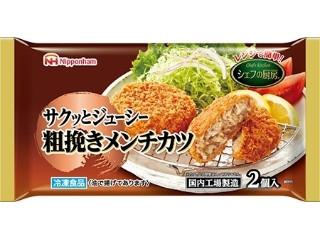 「gatagata」さんが「食べたい」しました